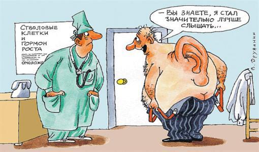 Регистратура областной больницы г кемерово