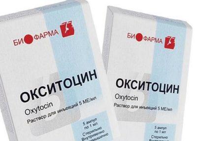 Окситоцин и алкоголь форум